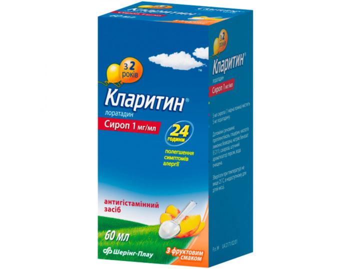 Гомеопатическое Лечение Болезни Псориаз