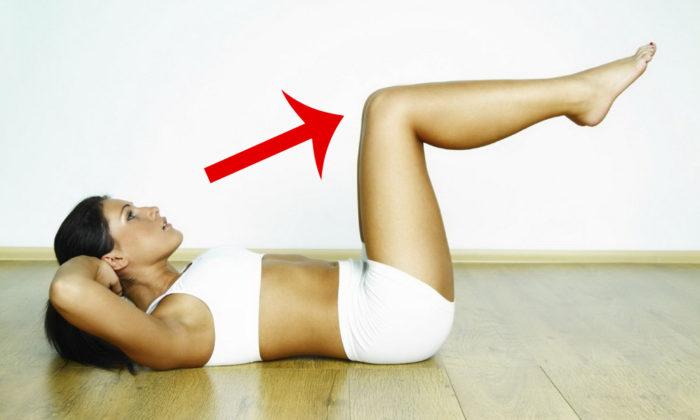 лежа на спине ноги на весу согнуты в коленях