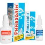 Назальный препарат Риназолин