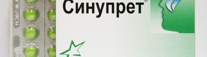синупрет