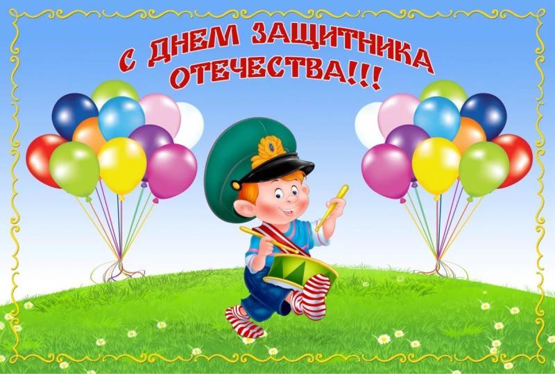 Подарки мальчикам на День защитника Отечества