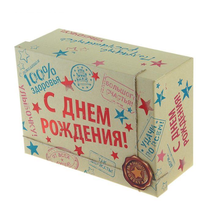 Упакованный презент