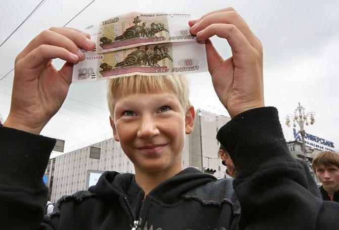 Мальчик рассматривает деньги