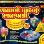 Набор для создания свечей