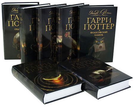 Семь томов книг о Гарри Поттере