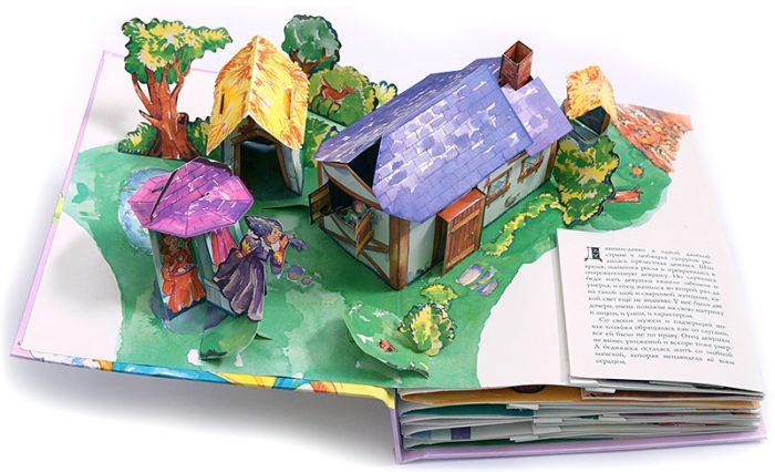 Панорамная книга для детей