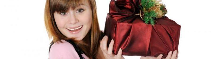 Выбор подарка для 16-17-летней девушки - приятное и ответственное дело