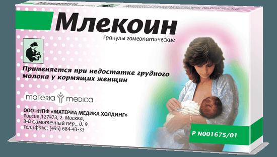 Млекоин