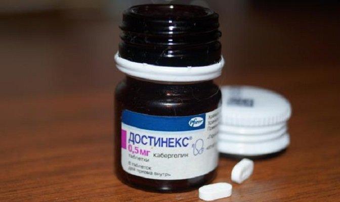 Форма выпуска препарата Достинекс