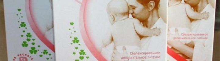 Лактамил для кормящих мам