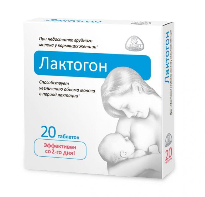 Лактогон таблетки