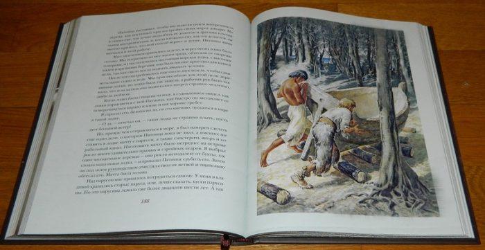 Приключения Робинзона Крузо с иллюстрациями Игоря Ильинского