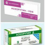 Аскорутин