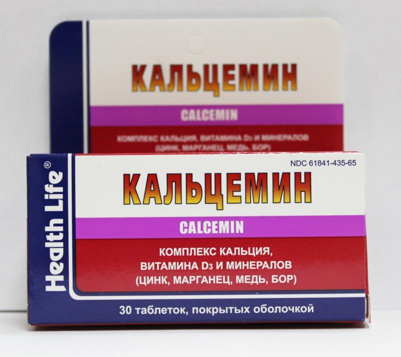 При беременности кальцемин или кальцемин адванс