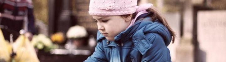 Рано или поздно понятие смерти входит в сознание ребенка