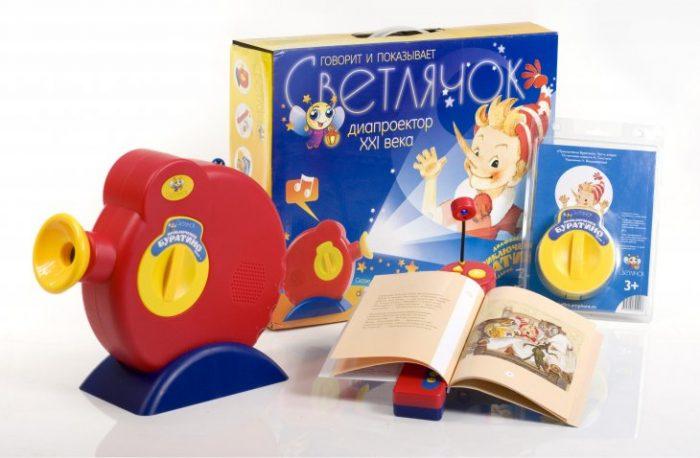 Детский проектор Светлячок
