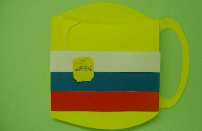 Кружка с прикленным флагом России и чайным ярлычком