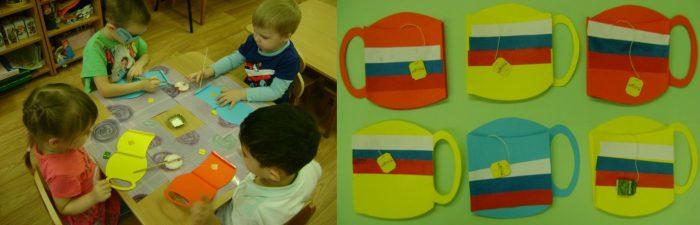 Дошкольники изготавливают поделки-кружки