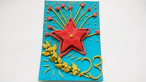 Готовая открытка с орденом в виде звезды