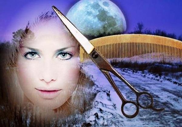 Женское лицо, Луна, деревянный гребень и ножницы