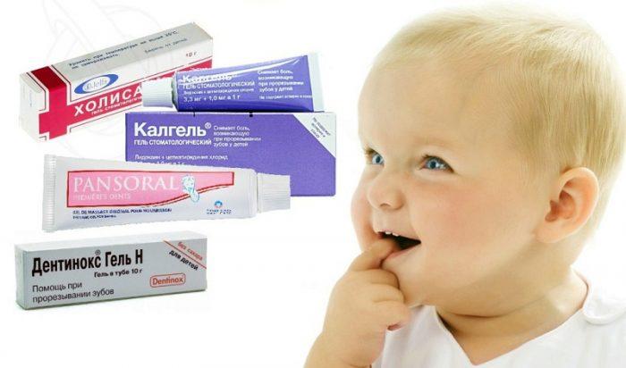 Стоматологические гели, помогающие облегчить боль при прорезывании зубов, рядом лицо младенца