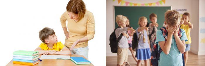 Мальчик делает уроки, недовольная мама его отчитывает; над мальчиком смеются одноклассники, показывают на него пальцами, сам он закрыл лицо руками