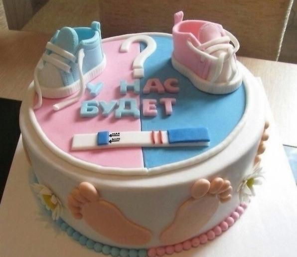 Торт для сообщения родителям о беременности