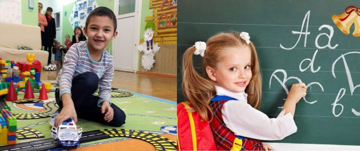 Мальчик катает машинку в детском саду, девочка пишет мелом на школьной доске