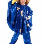Мальчик в костюме звездочёта