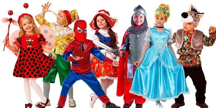 Дети в карнавальных костюмах