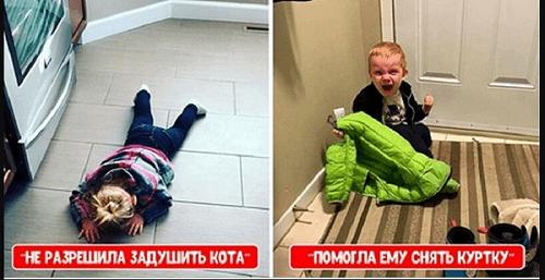 Мальчик валяется на кухонном полу; мальчик сидит в прихожей на полу, держит куртку и плачет, сжав кулак