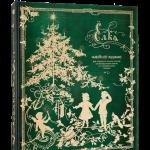 Книга «Ёлка: новейшее издание для подарка в стихах и прозе»