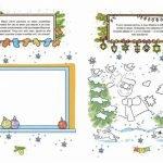 «Весёлый Новый год. Книга игр, рисунков и поделок»: разворот, где нужно по цифрам нарисовать Деда Мороза
