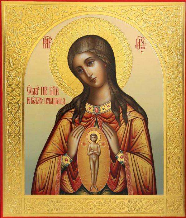 Икона Божией Матери «В родах помощница»
