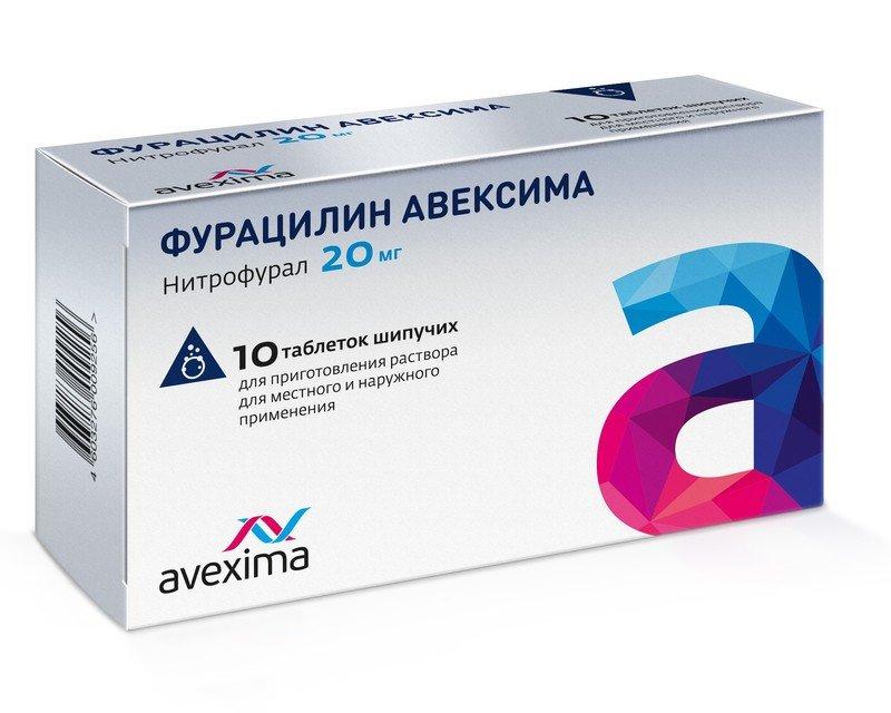 Раствор Фурацилина для беременных: возможно ли применение