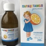 Флакон детского сиропа Парацетамол