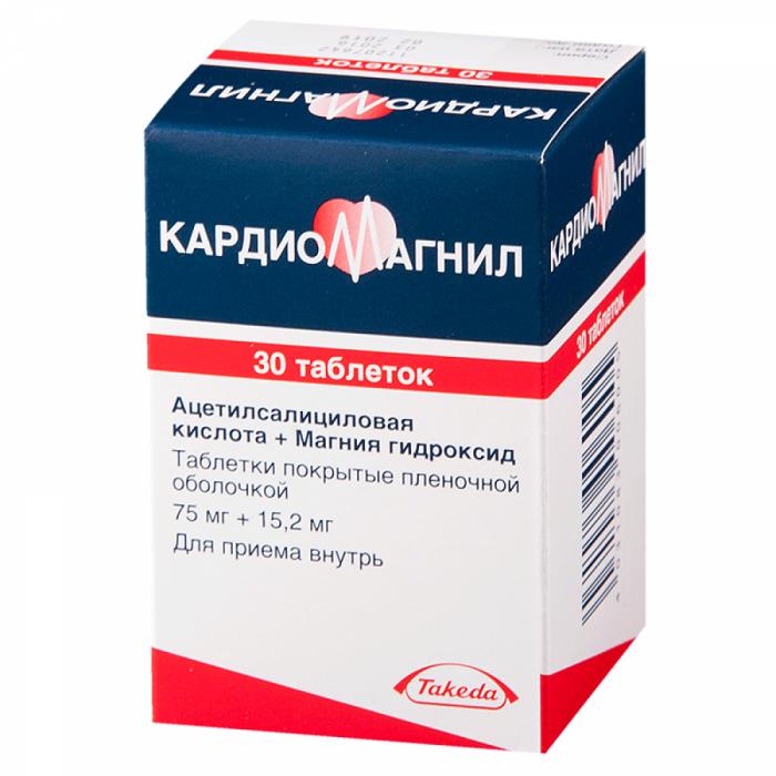 Упаковка Кардиомагнила