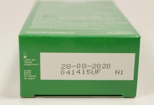 Коробка с презервативами