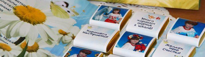 Подарок на выпускной в детском саду должен нести какую-то пользу и обязательно понравиться ребёнку, удивить его.
