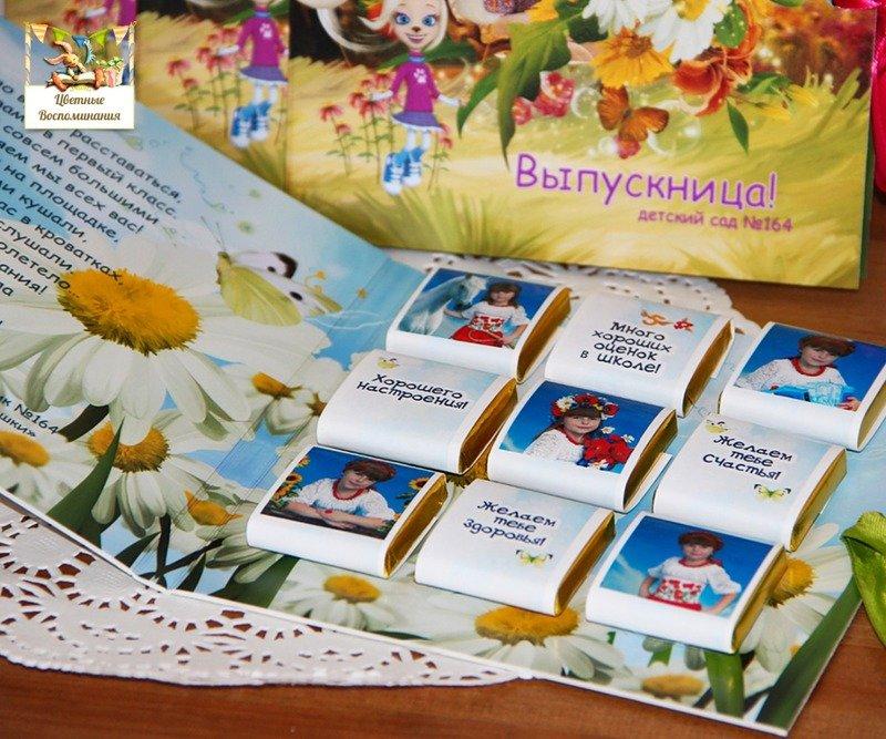 Выбираем подарки выпускникам детского сада: идеи для родительского комитета