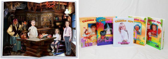 Фрагмент книги с участием самих детей; обложки сказок про каждого ребёнка