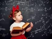 Ребёнок-гений