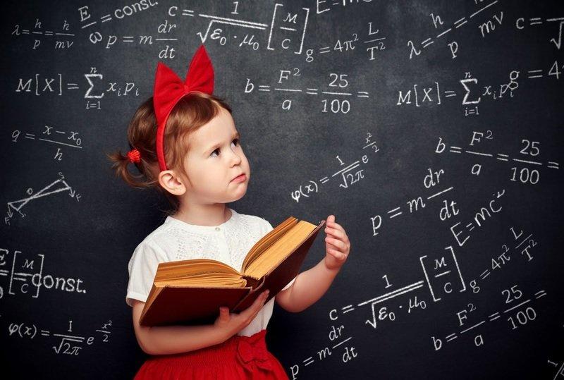 Правильные усилия — лучший результат, или Как разбудить в ребёнкегения