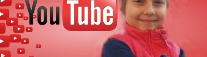 Многие современные дети имеют или хотят завести свой канал на YouTube, что не всегда нравится родителям.