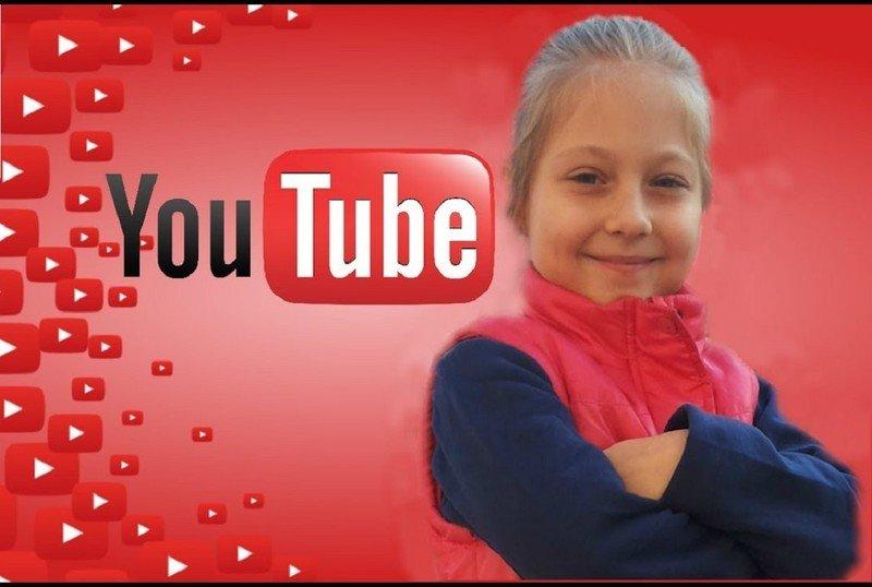 Ребёнок хочет завести канал на YouTube: разрешить или запретить?