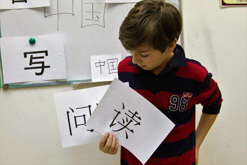 На какой восточный язык отдать ребенка: корейский, японский или китайский