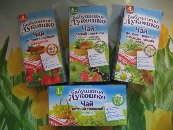 упаковки детского чая Бабушкино лукошко