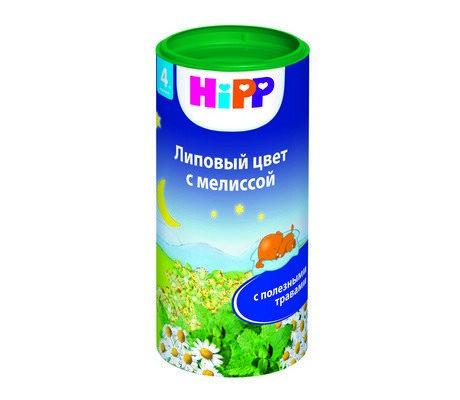 Упаковка детского чая Хипп «Липовый цвет с мелиссой»