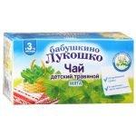 Упаковка чая Бабушкино лукошко