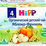 Упаковка чая Хипп яблоко фенхель